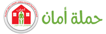 AmanCampaign Logo